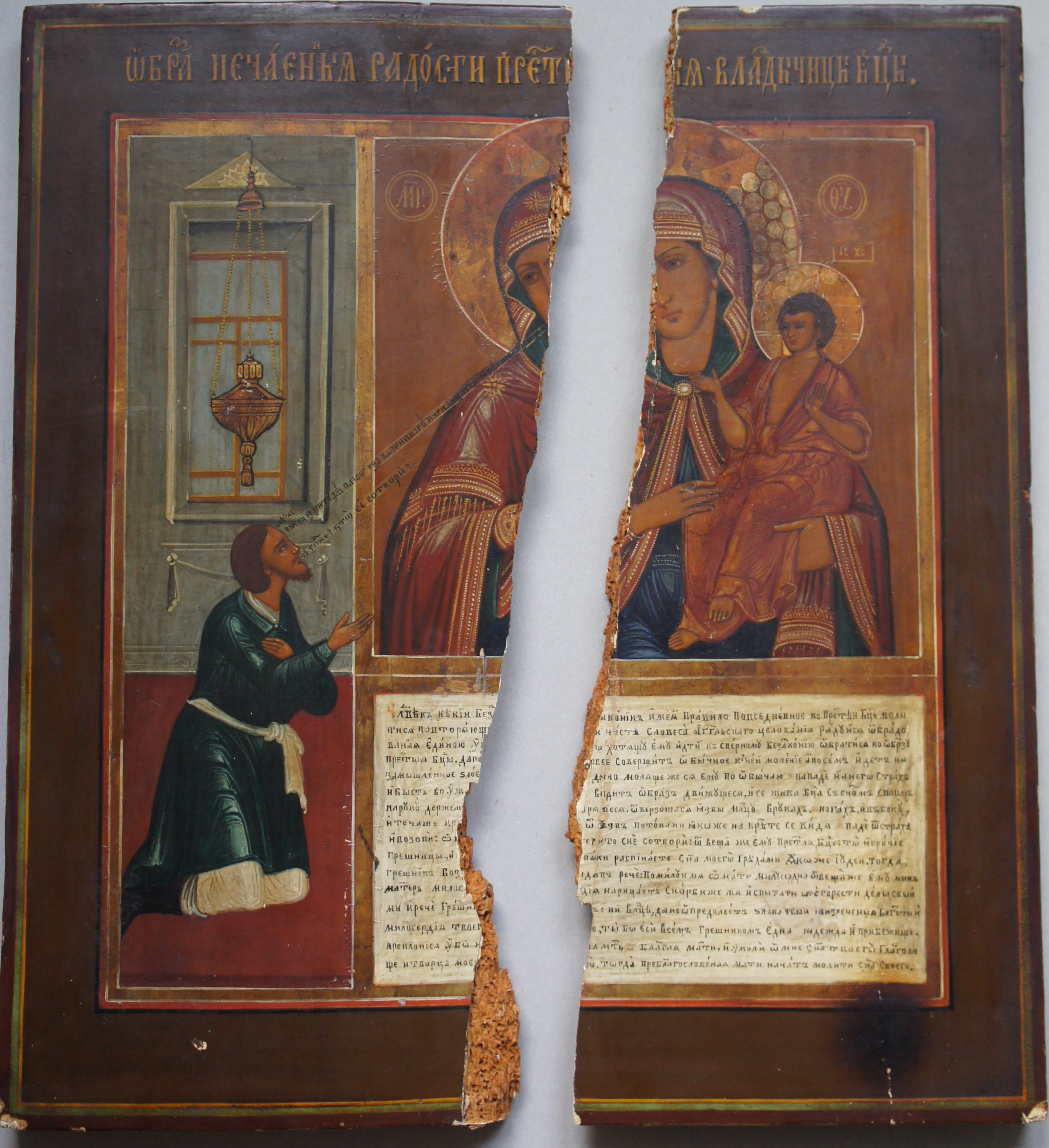 Photo of icon before painting restoration